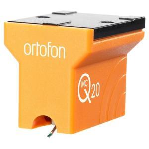 ortofon (オルトフォン) MC Q20 MCカートリッジ|xlr-ss