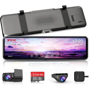 【期間限定!3000円OFF】Changer 最新作 11インチ 分離式 ドライブレコーダー ミラー...