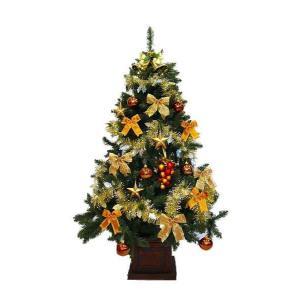 クリスマスツリー 150cmウッドベースツリーSET ゴールドオレンジ