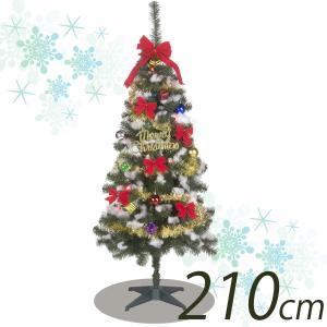 クリスマスツリー セット 210cm ファミリーセットツリー 多分割型 グリーン