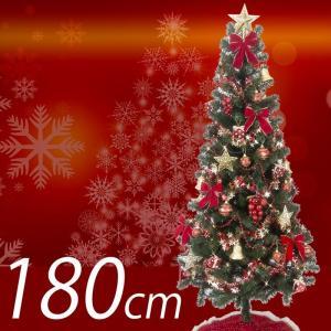 クリスマスツリー セット 180cm レッド&ゴールド セッ...