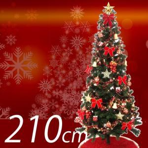 クリスマスツリーセット 210cm レッド&ゴールド ツリー...