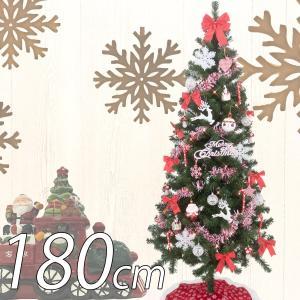 クリスマスツリーセット 180cm ノルディック ツリーセッ...