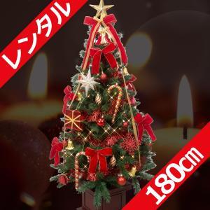 レンタル クリスマスツリーセット 180cm 木製ポット レッド&ゴールド