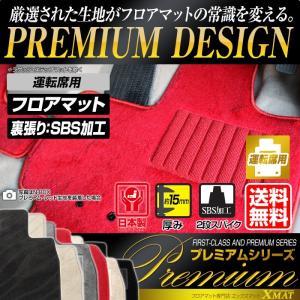 ホンダ ロゴ 運転席用 フロアマット 平成8年10月〜平成13年6月 2WD|xmat