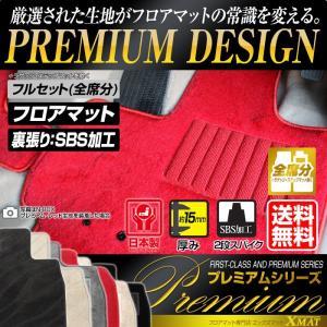 ホンダ ロゴ フロアマット カーマット 平成8年10月〜平成13年6月 4WD 全席1台分|xmat