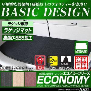 ホンダ ヴェゼル VEZEL RU系 ラゲッジマット 平成25年12月〜 ガソリン車 FF 4WD|xmat