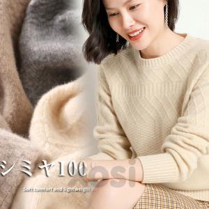 カシミヤ100%ニット セーター レディース 長袖 ラウンドネック 無地 シンプル 防寒 カシミア 人気の画像