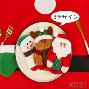 クリスマスカトラリーポケットホルダーテーブル食器シルバーウェアポーチバッグデコレーション 家庭やレス...