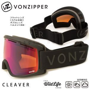 スノーボード ゴーグル VONZIPPER ボンジッパー CLEAVER クリーバー メンズ レディース スキー スノボ スノーゴーグル ジャパンフィット ミラー くもり止め BSW|xover-int