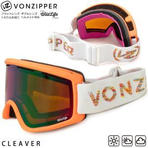 スノーボード ゴーグル VONZIPPER ボンジッパー CLEAVER クリーバー メンズ レディース スキー スノボ スノーゴーグル ジャパンフィット ミラー くもり止め COR|xover-int