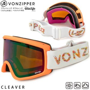 ◆ VONZIPPER CLEAVER I-TYPE スノーボード ゴーグル ボンジッパー クリーバ...