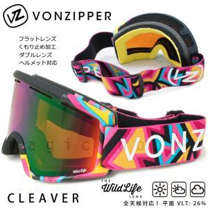 スノーボード ゴーグル VONZIPPER ボンジッパー CLEAVER クリーバー メンズ レディース スキー スノボ スノーゴーグル ジャパンフィット ミラー くもり止め MLT|xover-int