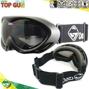 スノーボード スキー ゴーグル メンズ レディース スノーゴーグル DEES(ディース) TOP GUN ミラー加工 くもり止め ダブルレンズ 球面レンズ ユニセックス 黒|xover-int