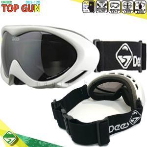 スノーボード スキー ゴーグル メンズ レディース スノーゴーグル DEES(ディース) TOP GUN ミラー加工 くもり止め ダブルレンズ 球面レンズ ユニセックス 白|xover-int
