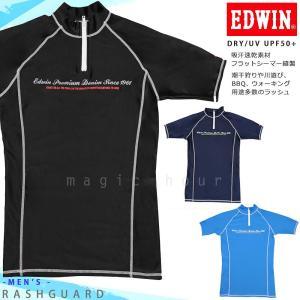 ラッシュガード メンズ レディース 半袖 おしゃれ フードなし ラッシュ 水着 EDWIN UVカット UPF50+ 黒 ブラック ブルー S M L LL 吸汗 速乾 紫外線対策|xover-int