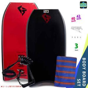 メンズ ボディボード 3点 セット 40インチ 42インチ COSMIC SURF コスミックサーフ ボディーボード ニットケース リーシュ フィン ソックス FEEL-MSET3-BLK|xover-int