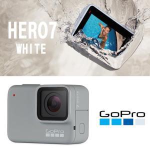 GoPro HERO7 White CHDHB-601-FW  【仕様】 ●フルHDビデオ ●タイム...