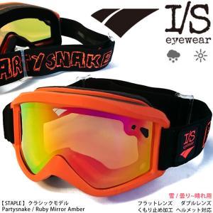 スノーボード スキー スノー ゴーグル メンズ レディース スノボ ミラー くもり止め フラット ダブルレンズ IS EYEWEAR アイエス アイウェアー STAPLE オレンジ|xover-int