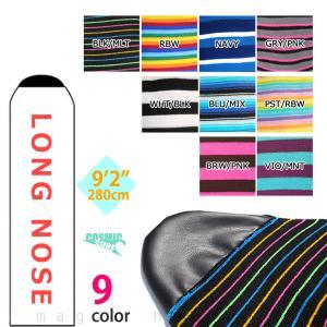 ◆◆ ロングボード サーフボード 用 ニット ケース 9'2 ft ロングノーズ LONG NOSE...