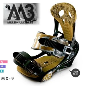 スノーボード ビンディング スノボ バインディング メンズ レディース M3 ミレニアムスリー MX-9 19-20 グラトリ お洒落 軽量 ゴールド 板と同時購入で取付無料|xover-int