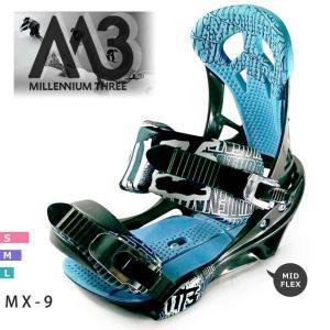 スノーボード ビンディング スノボ バインディング メンズ レディース M3 ミレニアムスリー MX-9 19-20 グラトリ お洒落 軽量 ミント 板と同時購入で取付無料|xover-int