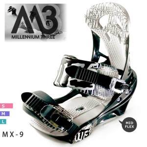 スノーボード ビンディング スノボ バインディング メンズ レディース M3 ミレニアムスリー MX-9 19-20 グラトリ お洒落 軽量 ホワイト 板と同時購入で取付無料|xover-int
