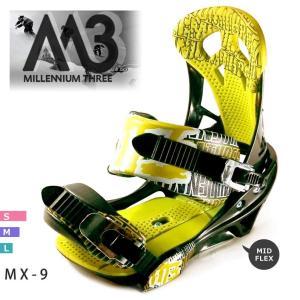 スノーボード ビンディング スノボ バインディング メンズ レディース M3 ミレニアムスリー MX-9 19-20 グラトリ お洒落 軽量 イエロー 板と同時購入で取付無料|xover-int
