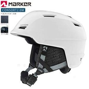 ヘルメット スキー スノーボード メンズ レディース MARKER マーカー CONSORT 2.0 M おしゃれ プロテクター 大人用 スポーツ 登山 サイズ調節 スノーヘルメット|xover-int