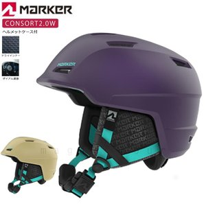 ヘルメット スキー スノーボード レディース MARKER マーカー CONSORT 2.0 W おしゃれ プロテクター 大人用 スポーツ 登山 自転車 サイズ調節 スノーヘルメット|xover-int