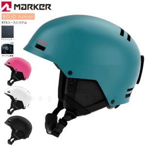 ヘルメット スキー スノーボード メンズ MARKER マーカー KOJO おしゃれ プロテクター 子ども用 スポーツ 登山 自転車 サイズ調節 スノーヘルメット|xover-int