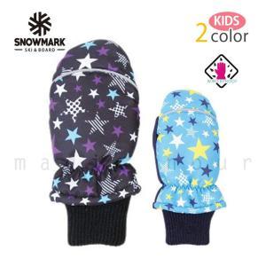 スキー スノーボード ミトングローブ キッズサイズ スノボ 防水 スノーグローブ 防水インナー内蔵 手袋 星柄 スター柄 水色 紫 ブラック ブルー 白色 ミトン xover-int