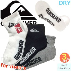 ■ QUIKSILVER クイックシルバー スポーツ メンズ ソックス 3足組 25cm〜27cm ...