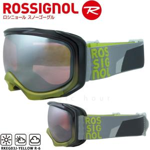 スノーボード ゴーグル メンズ レディース スキー スノボ スノーゴーグル ROSSIGNOL ロシニョール R6 ジャパンフィット 球面 ミラー くもり止め ブランド 緑|xover-int