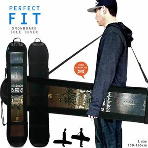 スノーボード ソールカバー 板 ケース ソールガード スノボー ボードケース バッグ ネオプレーン エッジガード 黒 ブラック メンズ サイズ ロング 150cm - 165cm|xover-int