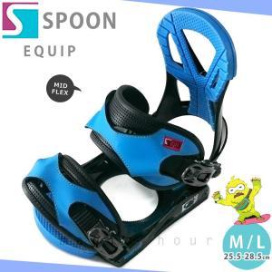 スノーボード ビンディング スノボー バインディング メンズ レディース SPOON スプーン EQUIP ボード 19-20 グラトリ 軽量 黒 青 / 板と同時購入で取付無料|xover-int