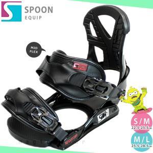 スノーボード ビンディング スノボー バインディング メンズ レディース SPOON スプーン EQUIP ボード 19-20 グラトリ 軽量 黒 無地 / 板と同時購入で取付無料|xover-int