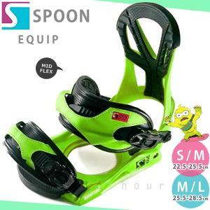 スノーボード ビンディング スノボー バインディング メンズ レディース SPOON スプーン EQUIP 19-20 グラトリ 軽量 黄緑 無地 / 板と同時購入で取付無料|xover-int