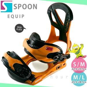スノーボード ビンディング スノボー バインディング メンズ レディース SPOON スプーン EQUIP 19-20 グラトリ 軽量 オレンジ / 板と同時購入で取付無料|xover-int
