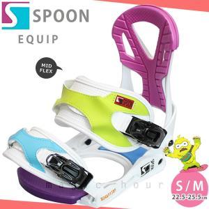 スノーボード ビンディング スノボー バインディング メンズ レディース SPOON スプーン EQUIP ボード 19-20 グラトリ 軽量 白 無地 / 板と同時購入で取付無料|xover-int