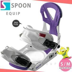 スノーボード ビンディング スノボー バインディング メンズ レディース SPOON スプーン EQUIP ボード 19-20 グラトリ 軽量 白 紫 / 板と同時購入で取付無料|xover-int