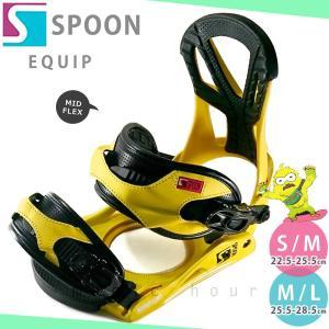 スノーボード ビンディング スノボー バインディング メンズ レディース SPOON スプーン EQUIP 19-20 グラトリ 軽量 黄色 無地 / 板と同時購入で取付無料|xover-int