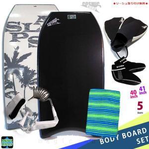 メンズ ボディボード 5点 セット 40インチ 41インチ COSMIC SURF コスミックサーフ ボディーボード ニットケース リーシュ フィン ソックス SPLASH-MSET5-BLK-40|xover-int