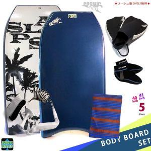 メンズ ボディボード 5点 セット 40インチ 41インチ COSMIC SURF コスミックサーフ ボディーボード ニットケース リーシュ フィン ソックス SPLASH-MSET5-BLU|xover-int
