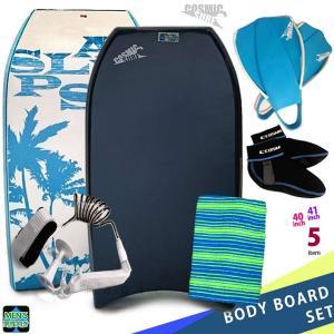 メンズ ボディボード 5点 セット 40インチ 41インチ COSMIC SURF コスミックサーフ ボディーボード ニットケース リーシュ フィン ソックス SPLASH-MSET5-NVY xover-int