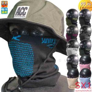 フェイスマスク メンズ レディース UV ネックウォーマー サニーソース 速乾 防塵 花粉症 バイク サバゲー 釣り スノーボード スキー SX1
