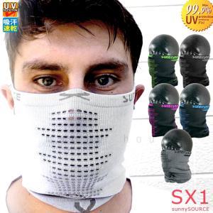 フェイスマスク メンズ レディース UV ネックウォーマー サニーソース ナルーマスク 速乾 防塵 ...