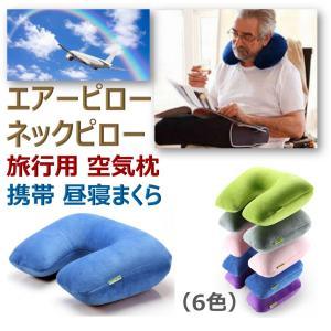 エルゴノミクスデザイン設計により人の身体にフィットして首の疲れや肩こりも緩和。軽量140グラム、折畳...