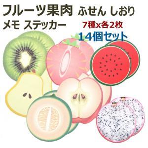 瑞々しいナチュラルフルーツの果肉をモチーフに水彩描画されたリアルなデザインに思わず目を奪われます。7...