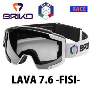 BRIKO LAVA 7.6 FISI スノーゴーグル 平面 ダブルレンズ 〔2001jt0〕|xstyle